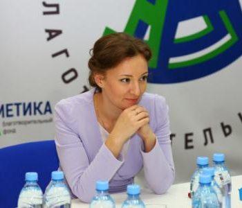 Фонд «Арифметика добра» стал первым российским благотворительным фондом, куда нанесла визит Анна Кузнецова