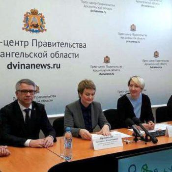 Долгосрочная программа социального партнерства с правительством Архангельской области