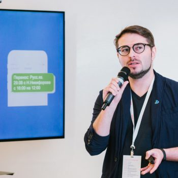 XVII Ежегодная Конференция Форума Доноров: делимся опытом