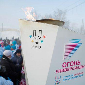 Сегодня очередной этап Эстафеты огня XXIX Всемирной зимней Универсиады встречает Назарово.