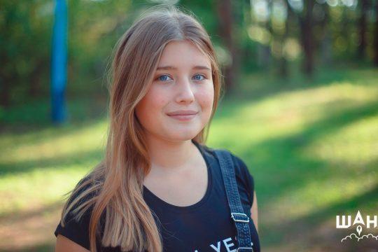 Аня Е.