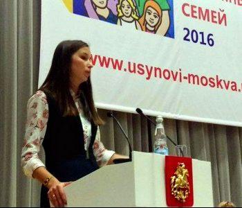 «Арифметика добра» выступила партнёром Форума приемных семей Москвы