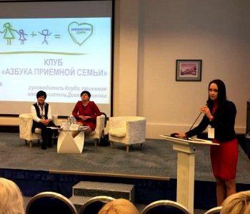 Впервые программа благотворительного фонда «Арифметика добра» была представлена в Ленинградской области!