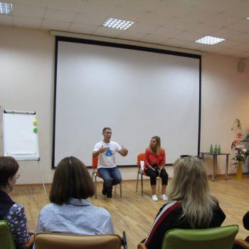 Конференция для сотрудников, задействованных в сопровождении замещающих семей