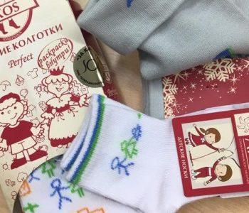 Новый партнер фонда «Арифметика добра» чулочно-носочная фабрика «Акос-Тэкс» помогает комплексно