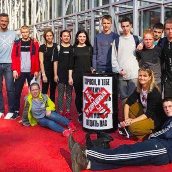 Экзаменом на самостоятельность стал для сирот московский марафон