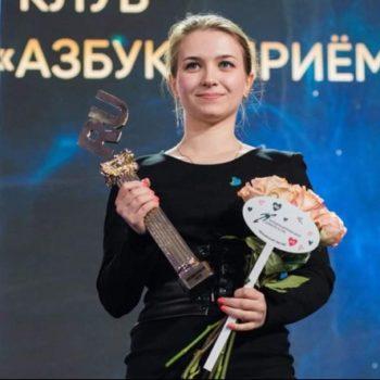 Клуб «Азбука приемной семьи» победил в номинации «Сообщество года в Facebook» Премии Рунета