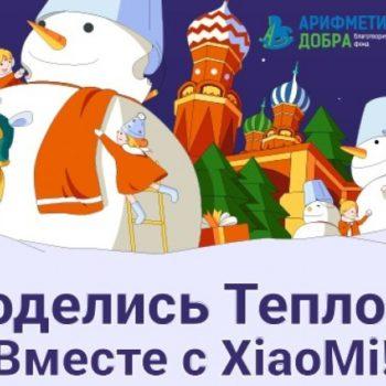 Пользователи Instagram слепят снеговиков и поделятся теплом в поддержку детей-сирот