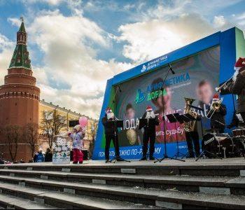 Благотворительная акция фонда «Арифметика добра» собрала знаменитостей и привлекла внимание 50 000 человек