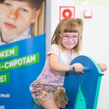 День защиты детей в «Арифметике добра»