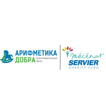 Компания «Сервье» стала партнером благотворительного фонда «Арифметика добра»