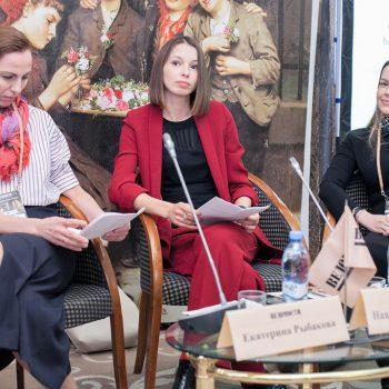 В Москве прошла конференция «Благотворительность в России»