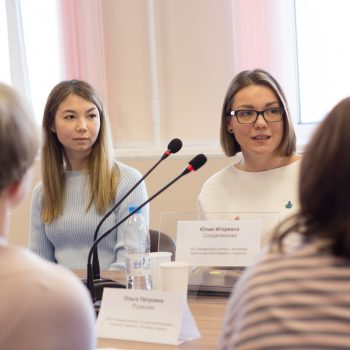 Продвигаем наставничество в регионах: итоги круглого стола в Екатеринбурге