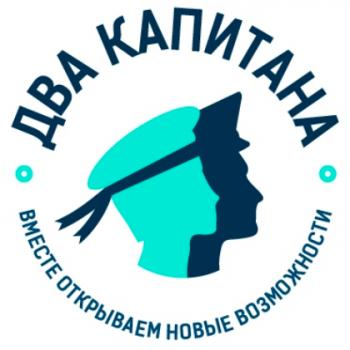 В Северодвинске стартовала новая волна проекта социального наставничества «Два капитана»