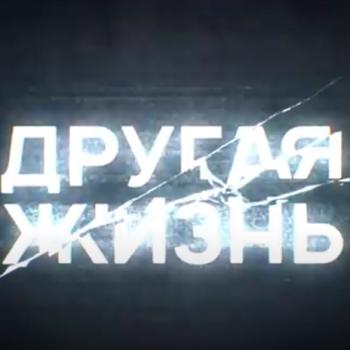 Акция фонда «Другая жизнь» заняла второе место в конкурсе «Реклама будущего»