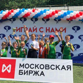 Подопечные Клуба заняли третье место на футбольном турнире