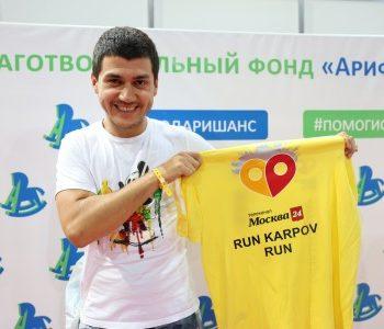 «Выделяйся своей добротой!»: участники Московского марафона могут поддержать воспитанников детских домов