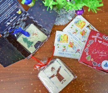 Благотворительность вместо подарков: подводим итоги 2017 года