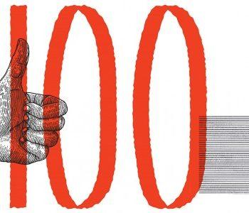 100 выдающихся людей