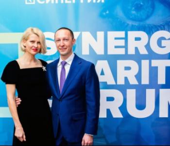 «Миллион добрых дел». В Москве прошел первый в России Synergy Charity Forum