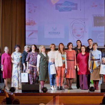 Новая я — конкурс-проект для приемных и многодетных мам
